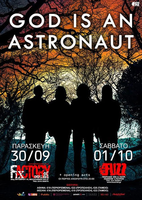God Is An Astronaut Αθήνα @ Fuzz Club