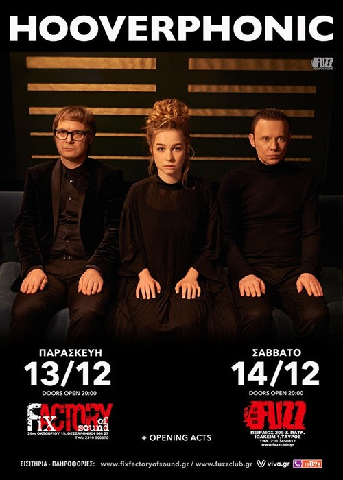 Hooverphonic Θεσσαλονίκη @ Fix Factory Of Sound