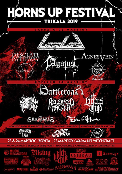 Horns Up Festival: Liege Lord, Desolate Pathway, Agatus, Agnes Vein, The LawBreakers, Swanson & Naya Τρίκαλα @ Σουίτα Art Cafe