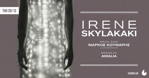 Ιrene Skylakaki, Μάρκος Κούμαρης, Amalia Αθήνα @ 6 D.O.G.S