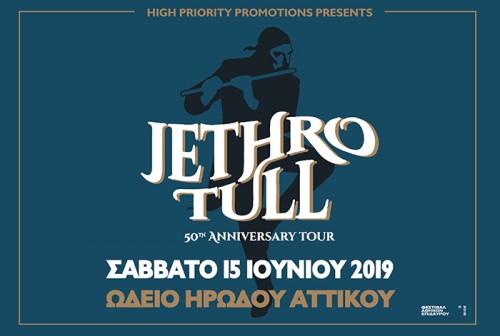 Jethro Tull Αθήνα @ Ηρώδειο