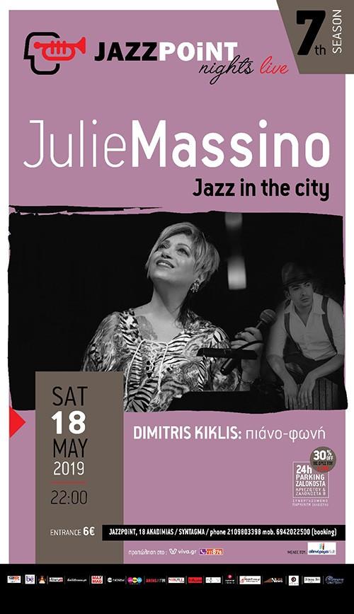 Julie Massino Αθήνα @ Jazz Point