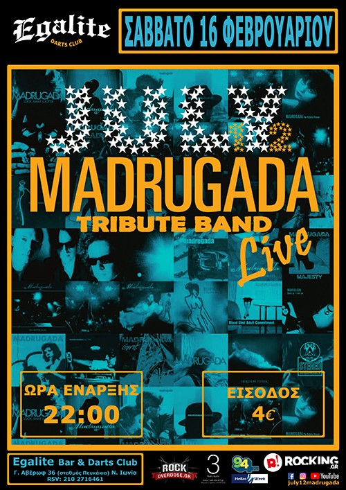 July 12 (Madrugada tribute) Αθήνα @ Egalite