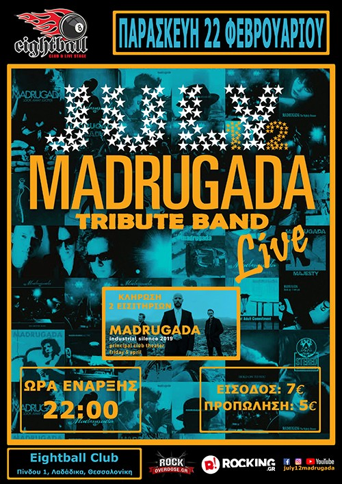 July 12 (Madrugada tribute) Θεσσαλονίκη @ Eightball
