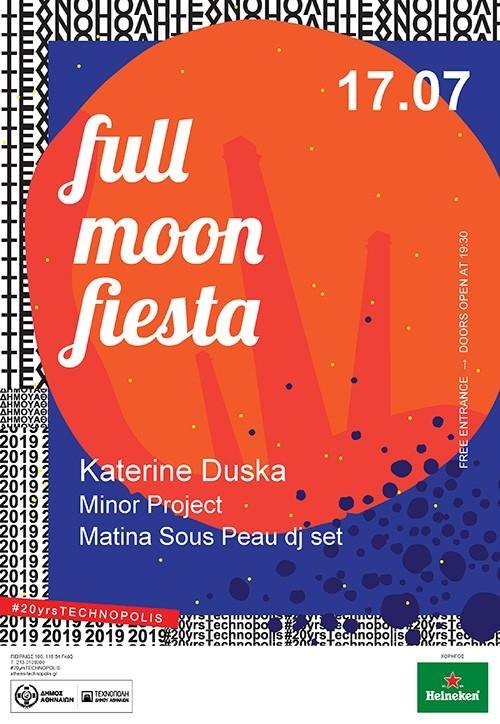 Katerine Duska, Minor Project Αθήνα @ Τεχνόπολη