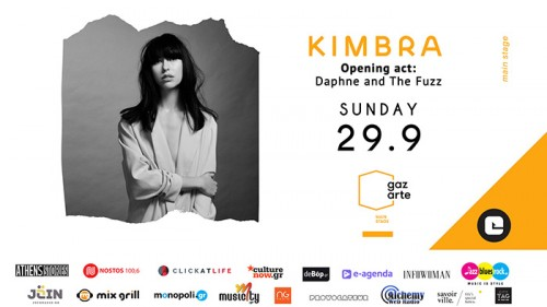 Kimbra, Daphne And The Fuzz Αθήνα @ Gazarte