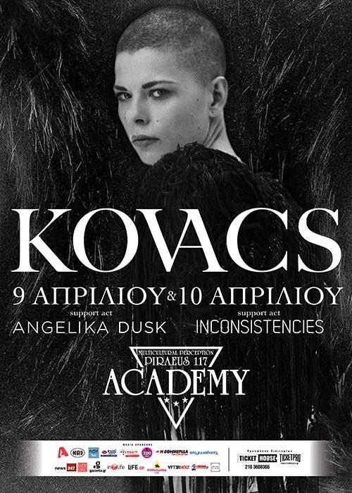 Kovacs, Inconsistencies Αθήνα @ Piraeus Academy
