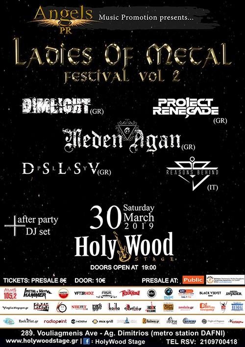 Ladies Of Metal Festival: Meden Agan, Dimlight, Project Renegade, Disillusive Play, Reasons Behind Αθήνα @ Holy Wood Stage