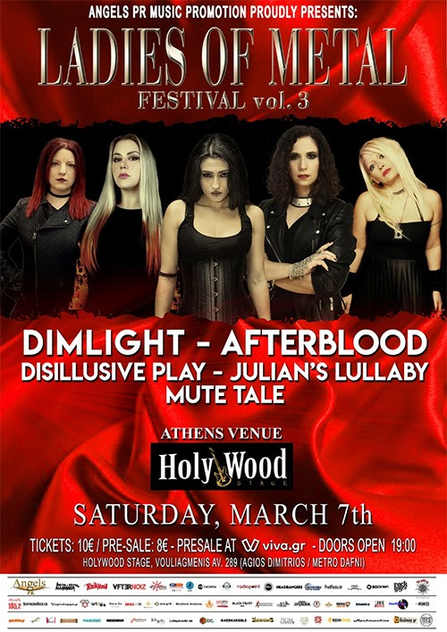 Ladies Of Metal Festival: Dimlight, Afterblood, Disillusive Play, Julian's Lullaby, Mute Tale Αθήνα @ Holy Wood Stage