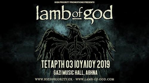 Lamb Of God Αθήνα @ Gazi Music Hall