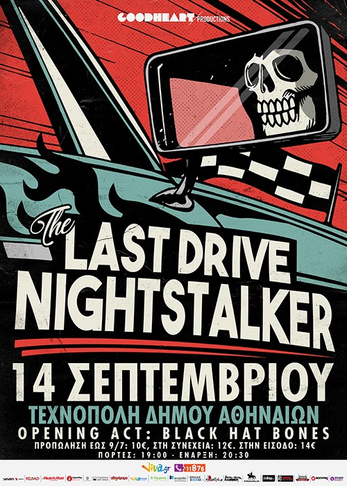 The Last Drive, Nightstalker, Black Hat Bones Αθήνα @ Τεχνόπολις