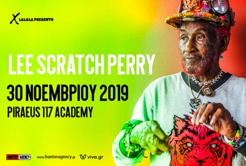 "Lee ""Scratch"" Perry Αθήνα @ Piraeus Academy"