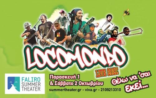 Locomondo Αθήνα @ Faliro Summer Theater