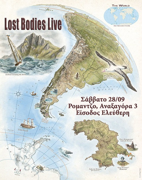 Lost Bodies Αθήνα @ Ρομάντσο