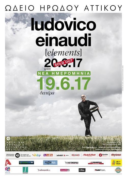 Ludovico Einaudi Αθήνα @ Ηρώδειο