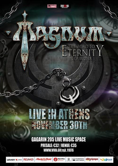 Magnum, Gypsy Rose Αθήνα @ Gagarin 205