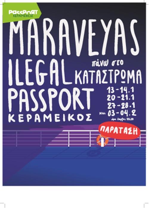 Κωστής Μαραβέγιας Αθήνα @ PassPortΚεραμεικός