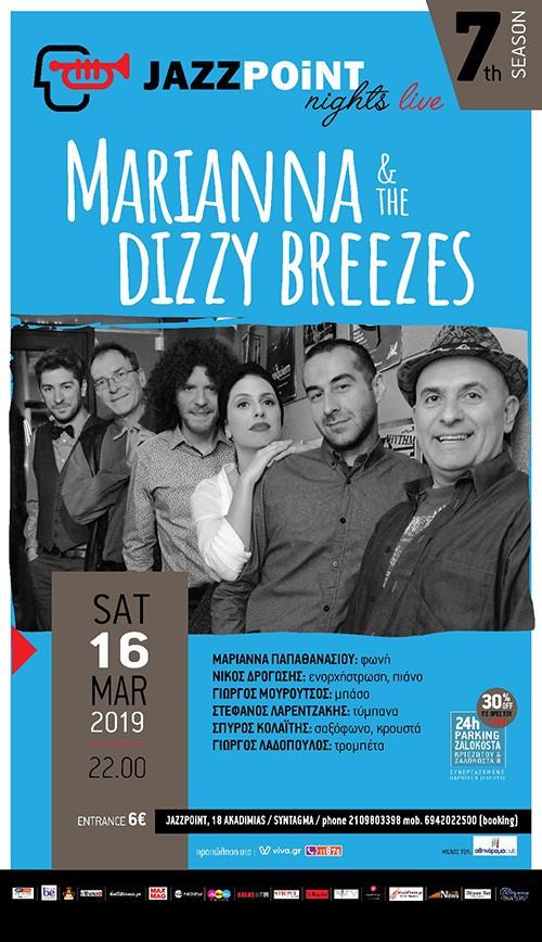 Marianna & The Dizzy Breezes Αθήνα @ Jazz Point