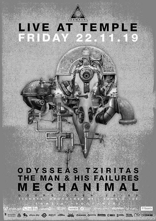 Mechanimal, The Man & His Failures, Οδυσσέας Τζιρίτας Αθήνα @ Temple Athens