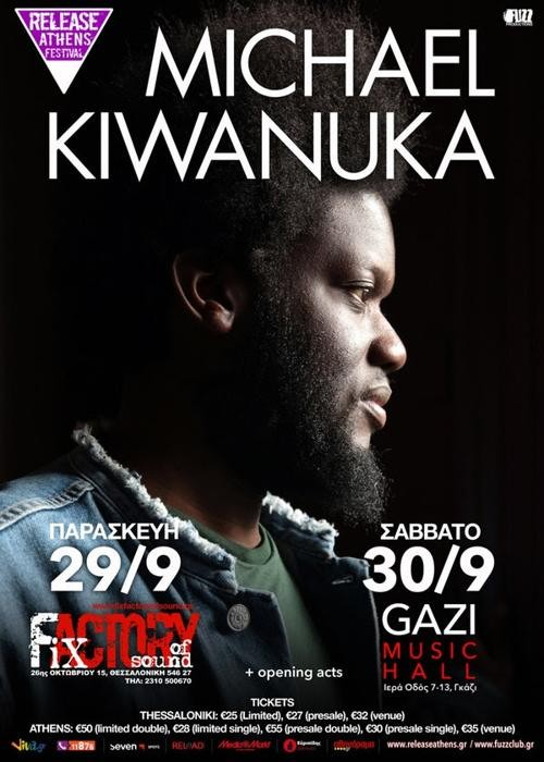 Michael Kiwanuka, The Blue Square Αθήνα @ Gazi Music Hall