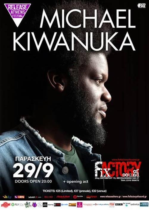 Michael Kiwanuka Θεσσαλονίκη @ Fix Factory Of Sound
