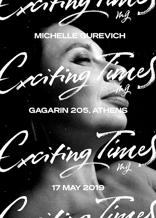Michelle Gurevich Αθήνα @ Gagarin 205