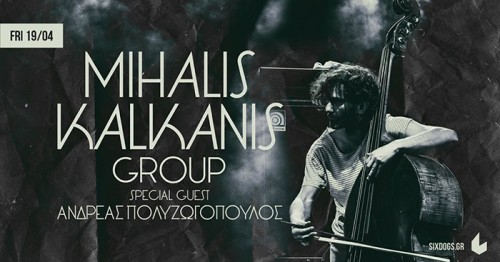 Mihalis Kalkanis Group, Ανδρέας Πολυζωγόπουλος Αθήνα @ 6 D.O.G.S