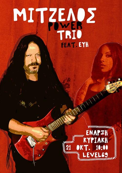 Mitzelos Power Trio, Εύη Μπουραντώνη Αθήνα @ Level 69