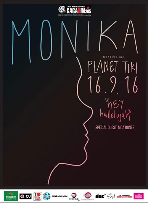 Monika, Moa Bones Αθήνα @ Gagarin 205