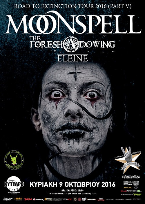 Moonspell, The Foreshadowing, Eleine Αθήνα @ Κύτταρο