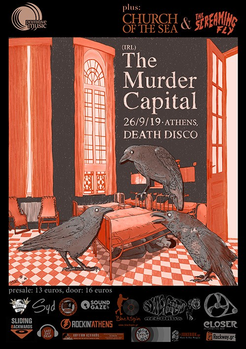The Murder Capital, The Screaming Fly, Church Of The Sea Αθήνα @ DeathDisco