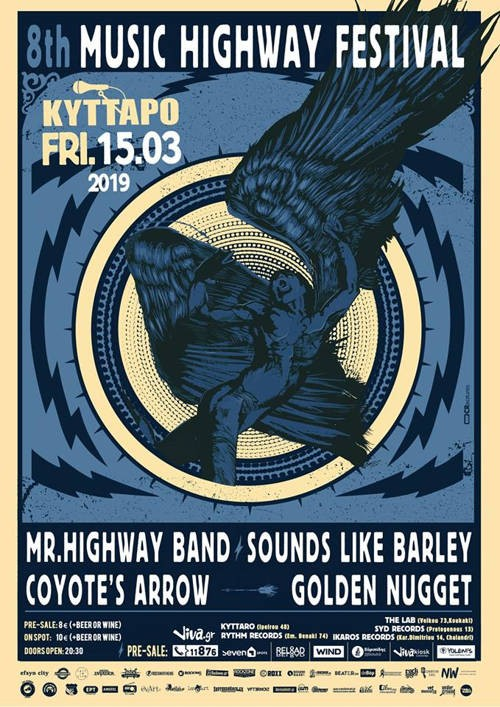 Music Highway Festival: Mr. Highway Band, Sounds Like Barley, Coyote's Arrow, Golden Nugget Αθήνα @ Κύτταρο