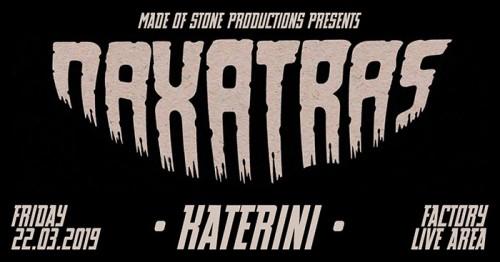 Naxatras Κατερίνη @ Factory