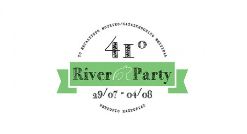 Nestorio River Party: Παύλος Παυλίδης & B-Movies, Γιάννης Αγγελάκας & 100C, Βασίλης Παπακωνσταντίνου, Nightstalker, V.I.C., Ταφ Λάθος, Εισβολέας, Locomondo Νεστόριο Καστοριάς @ Νεστόριο