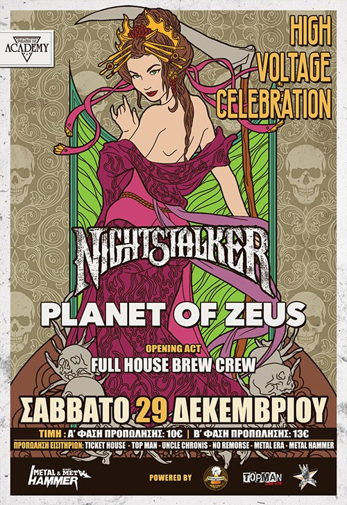 Nightstalker, Planet Of Zeus, Full House Brew Crew Αθήνα @ Piraeus Academy