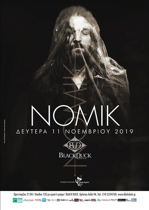 Nomik Αθήνα @ Black Duck