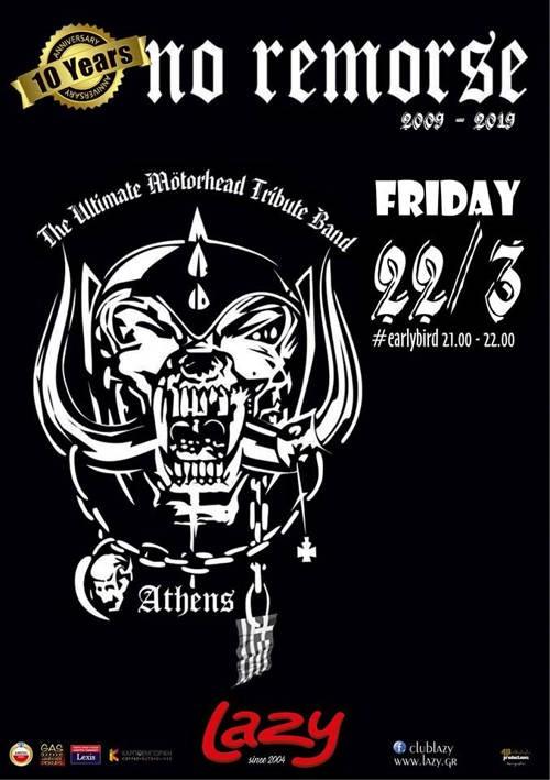 No Remorse (Motorhead tribute) Αθήνα @ Lazy