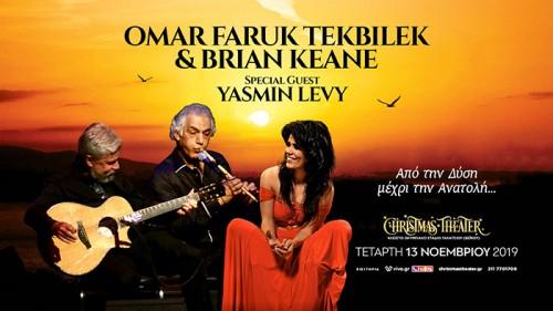 Omar Faruk Tekbilek, Brian Keane, Yasmin Levy Αθήνα @ Κλειστό Ολυμπιακό Στάδιο Γαλατσίου