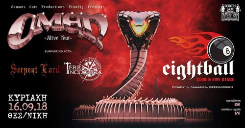 Omen, Terra Incωgnita, Serpent Lord Θεσσαλονίκη @ Eightball
