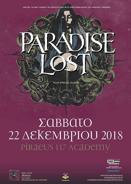 Paradise Lost, Sorrows Path Αθήνα @ Piraeus Academy