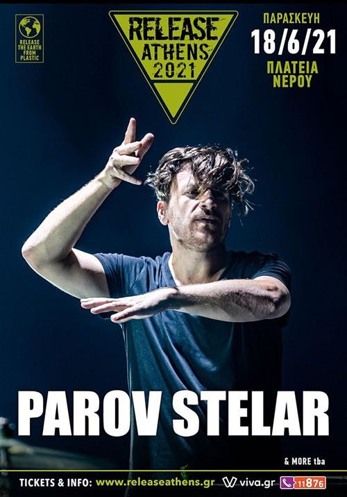 Release Athens Festival: Parov Stelar Αθήνα @ Πλατεία Νερού, Ολυμπιακός Πόλος Φαλήρου