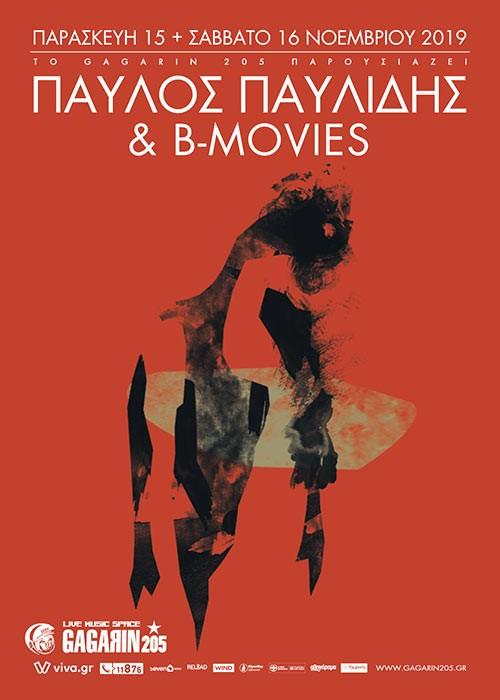Παύλος Παυλίδης & B-Movies Αθήνα @ Gagarin 205