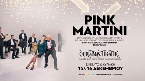 Pink Martini Αθήνα @ Κλειστό Ολυμπιακό Στάδιο Γαλατσίου