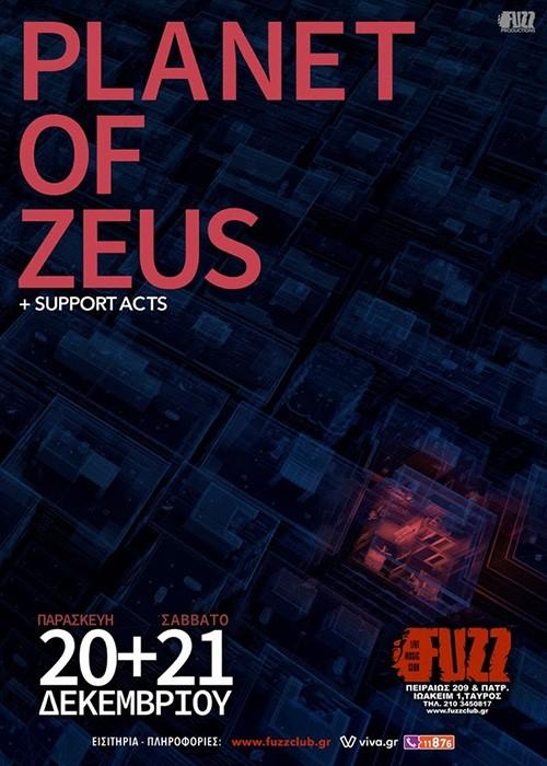 Planet Of Zeus @ Fuzz Club