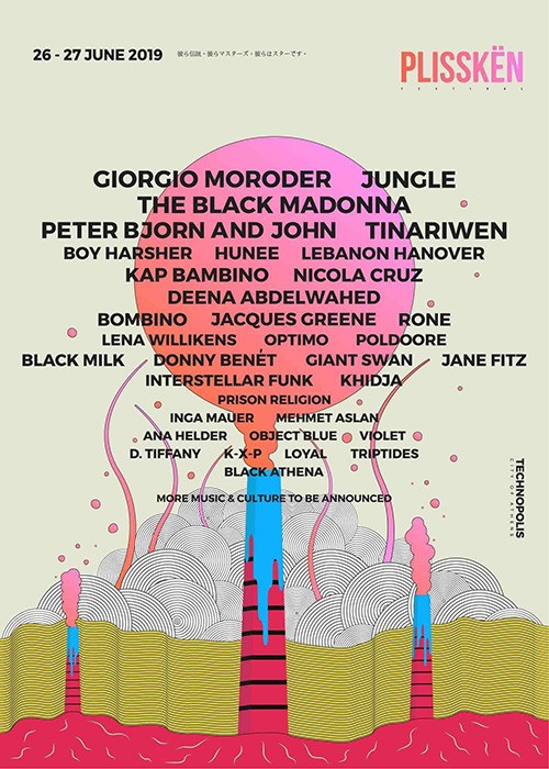 Plissken Festival: Jungle, The Black Madonna, Tinariwen, Lebanon Hanover, Nicola Cruz, Jacques Greene, Rone, Lena Willikens, Black Milk, Donny Benet κ.ά. Αθήνα @ Τεχνόπολις