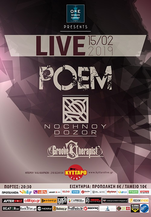 Poem, Nochnoy Dozor, Groove Therapist Αθήνα @ Κύτταρο