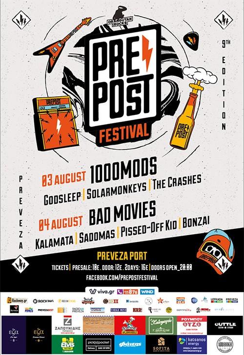 PrePost Festival: Bad Movies, Kalamata, Sadomas, Pissed Off Kid, Bonzai Πρέβεζα @ Λιμάνι
