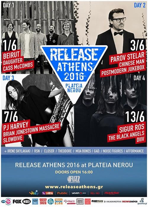 Release Athens: Sigur Ros, Black Angels, DIIV, Theodore, Afformance Αθήνα @ Πλατεία Νερού, Ολυμπιακός Πόλος Φαλήρου