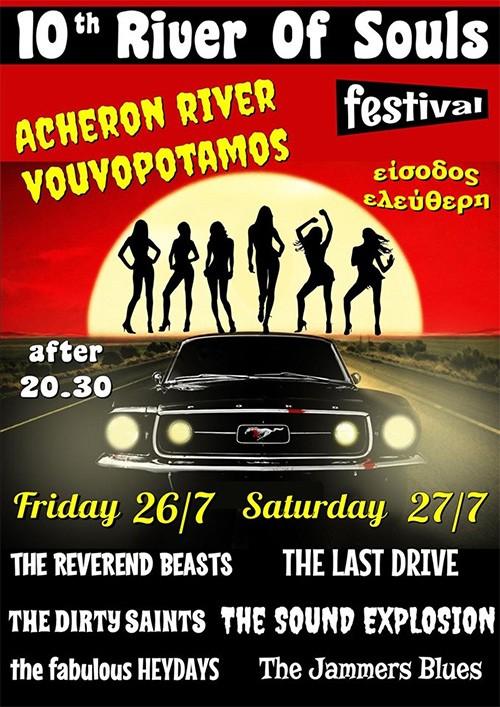 River Of Souls Festival: The Last Drive, The Sound Explosion, The Jammers Blues Βουβοπόταμος @ Ποταμός Αχέροντας