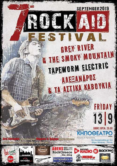 Rock Aid Festival: Αλέξανδρος & Αστικά Καβούκια, Tapeworm Electric, Grey River & The Smoky Mountain Αθήνα @ Δημοτικό Κηποθέατρο Νίκαιας